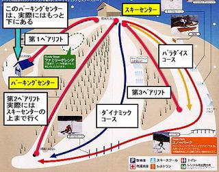 map-gokase.jpg